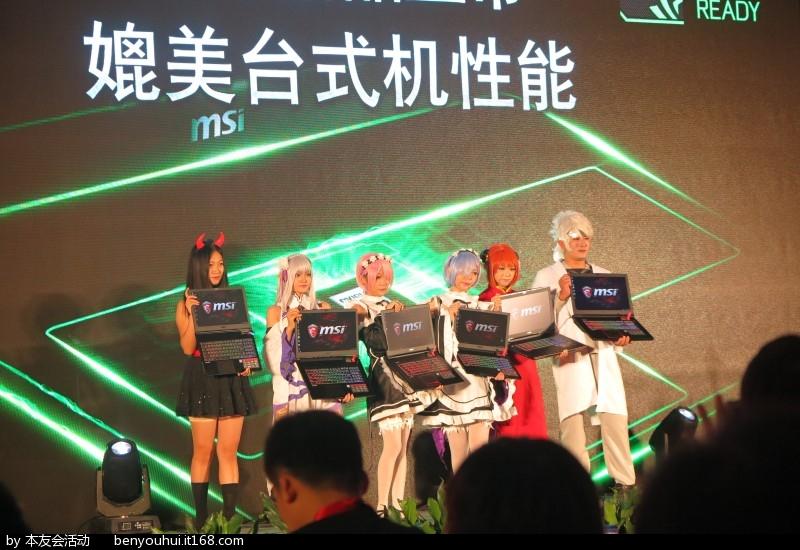 第一次cosplay表演高清图.JPG