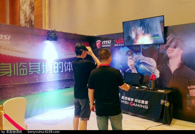 VR体验区.jpg