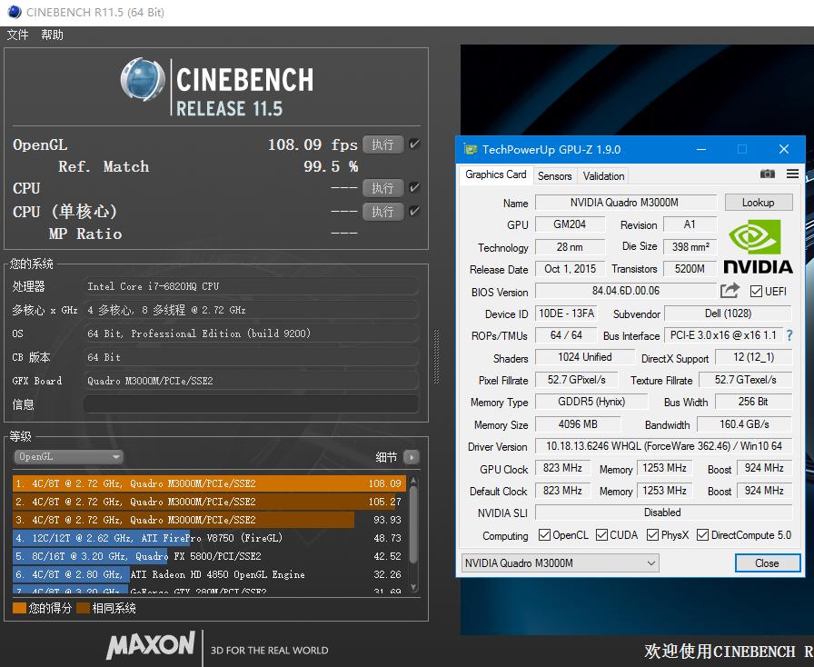 CINBENCH R11.5屏蔽集显.png