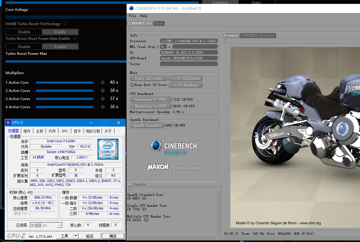 摩托车测试分数.png