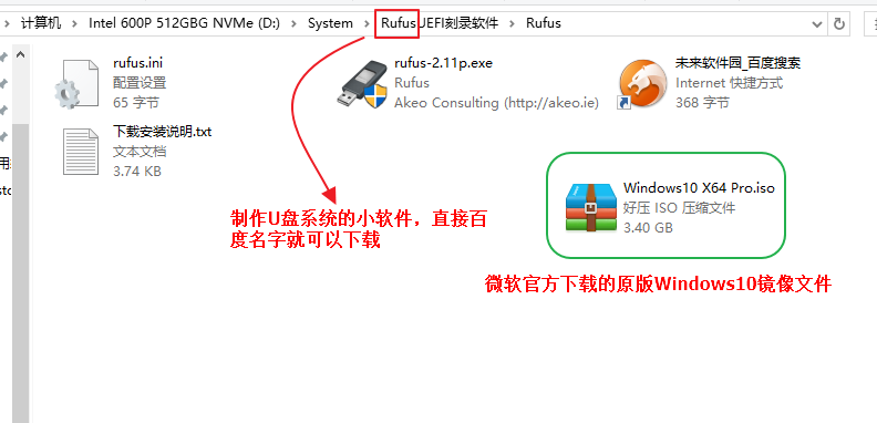 刻录软件.png