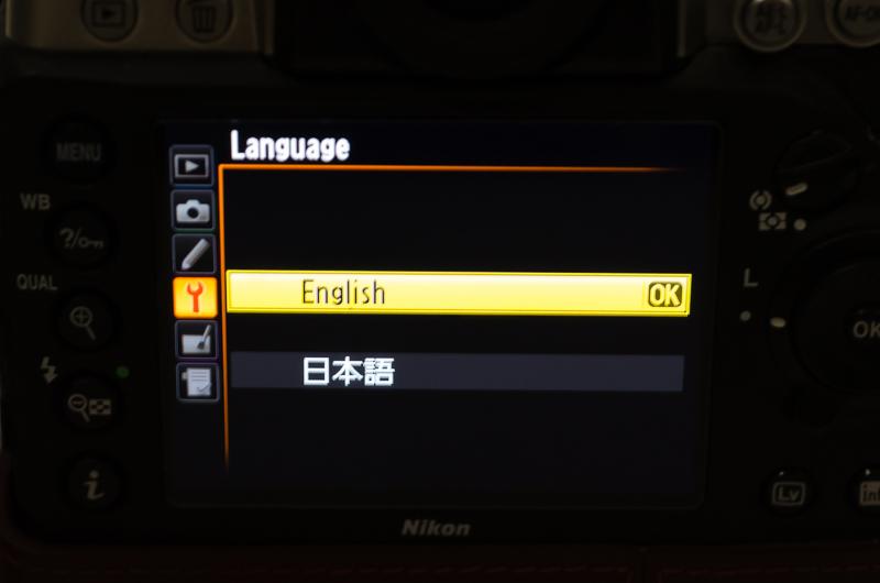 Fig-52_DSC_6813.jpg
