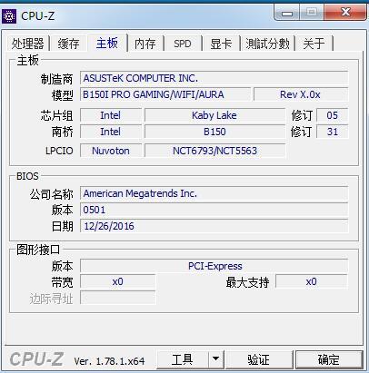 CPUZ23.jpg