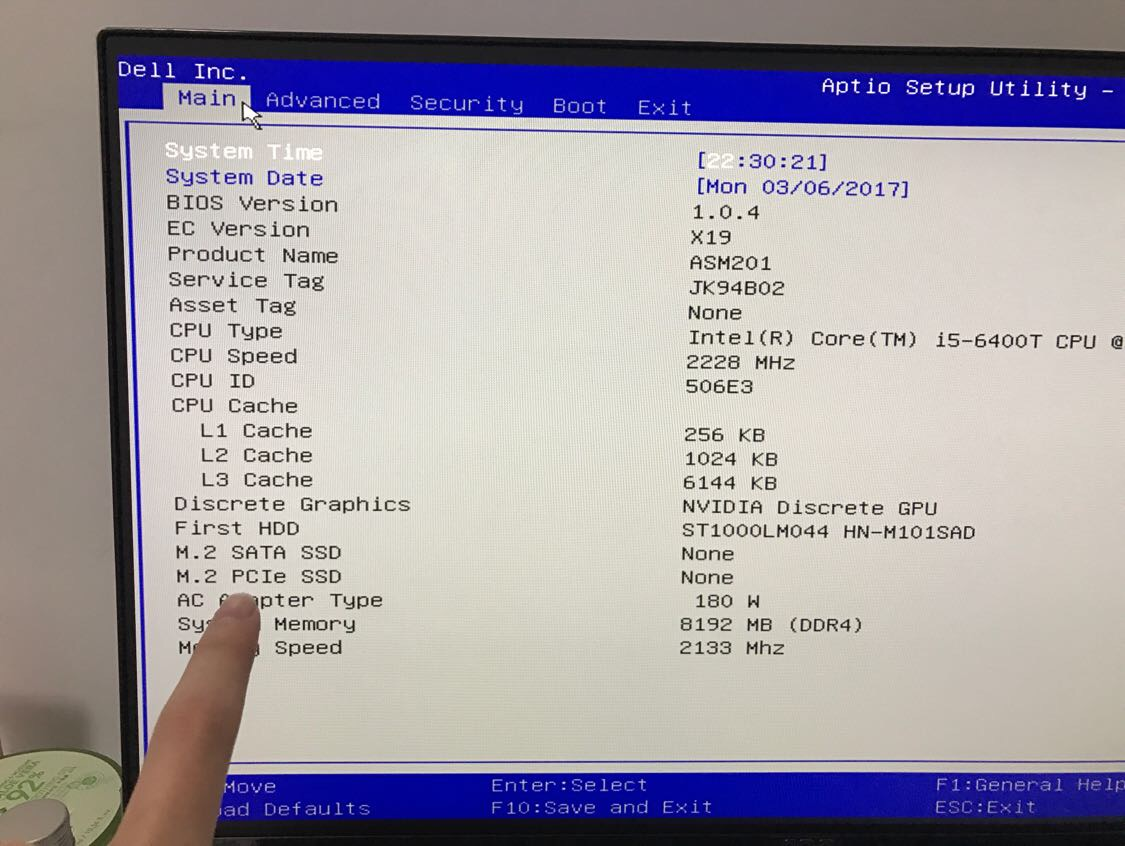 BIOS不能识别