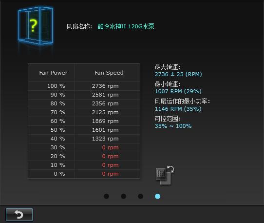 FanXpert2_Pump_02.PNG