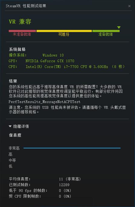 Fig-55_SteamVR.png