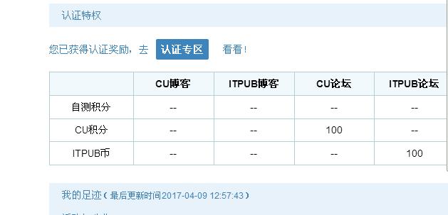 QQ截图20170409130241.png