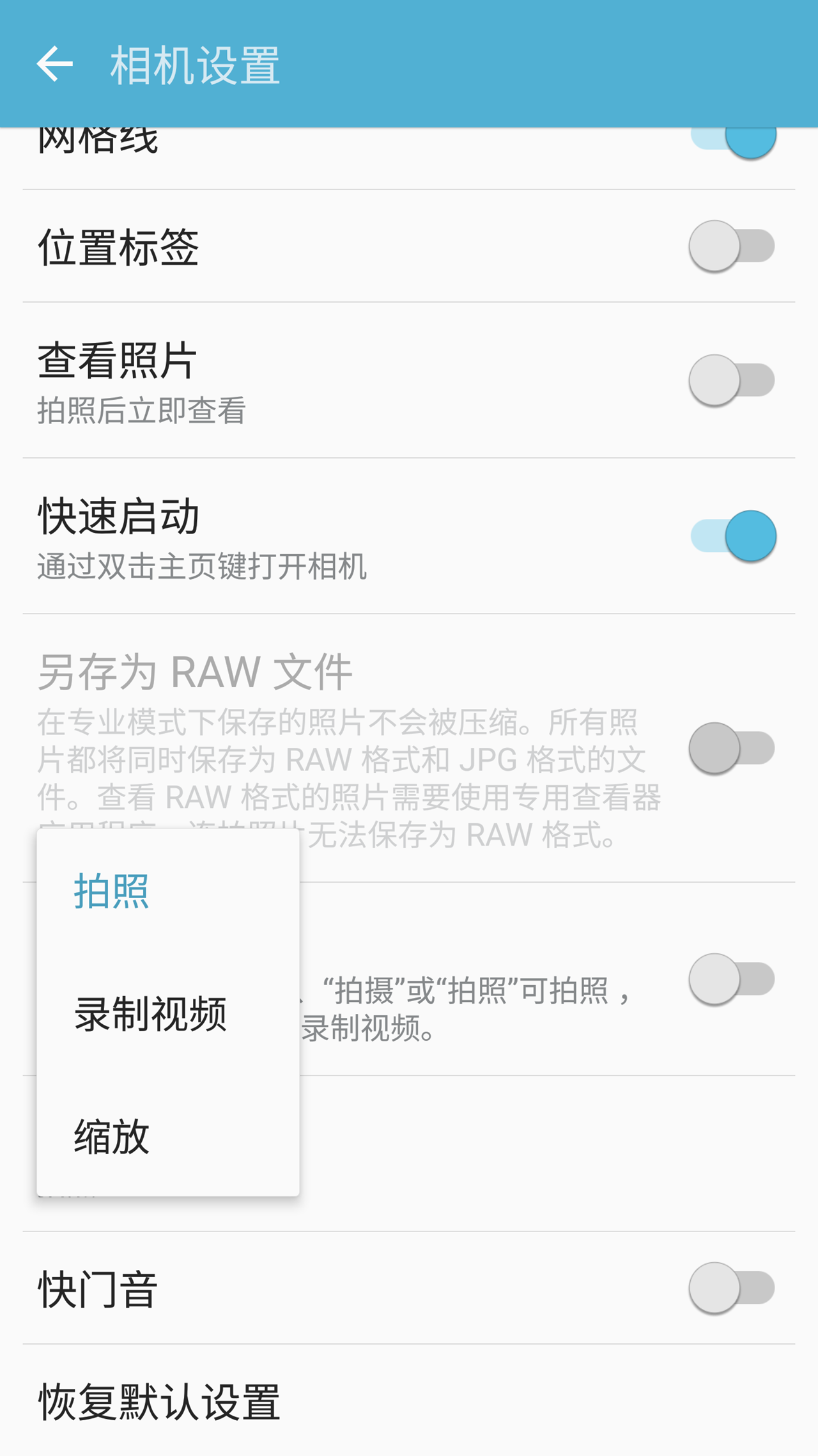 Screenshot_20170501-112138.png