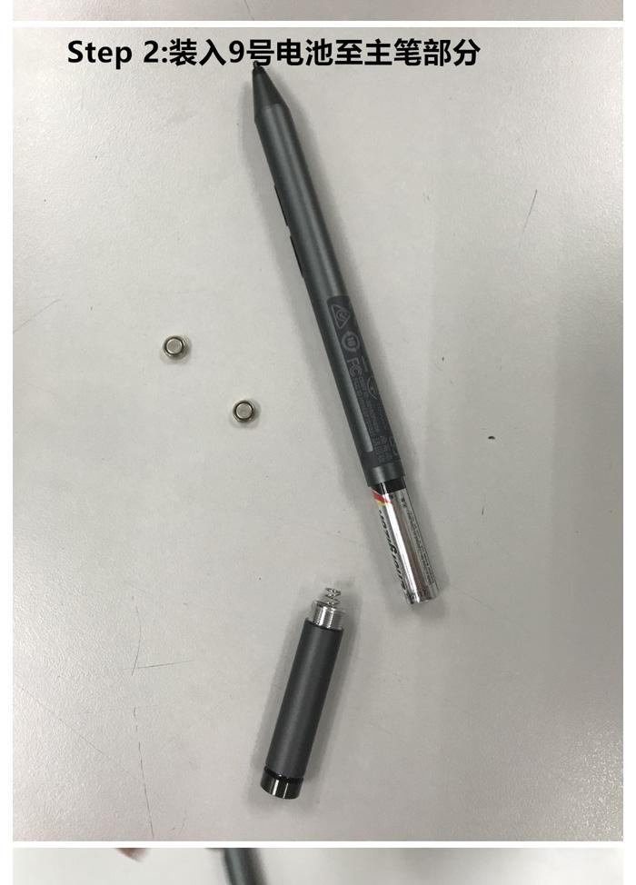 蓝牙笔电池安装示范_03.jpg