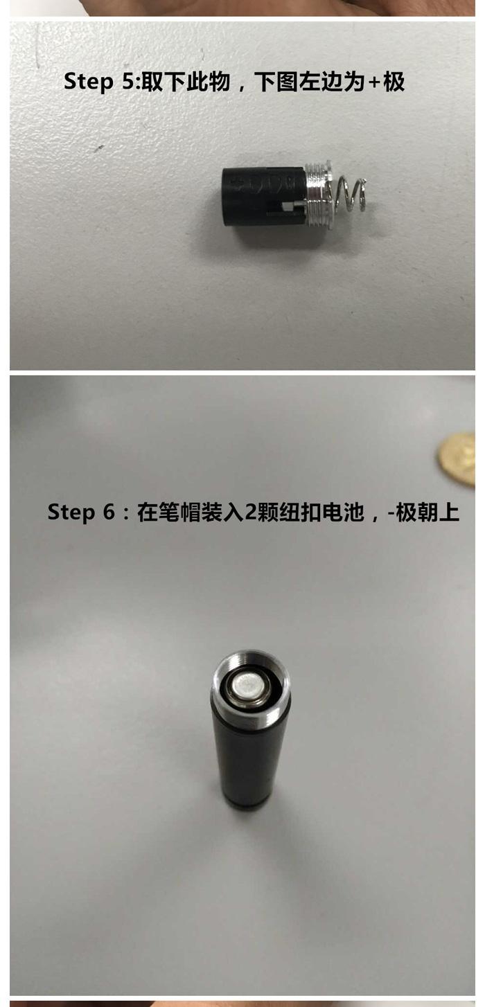 蓝牙笔电池安装示范_07.jpg