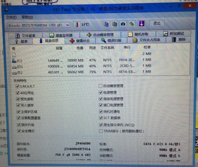 自带硬盘 2.jpg