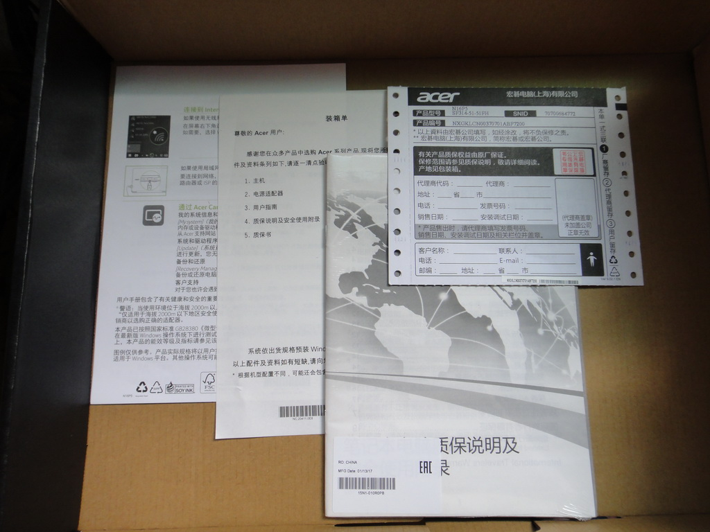 DSC08993.JPG