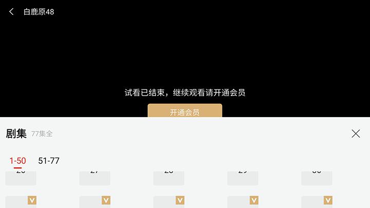 Fig-01a_乐视视频App.png