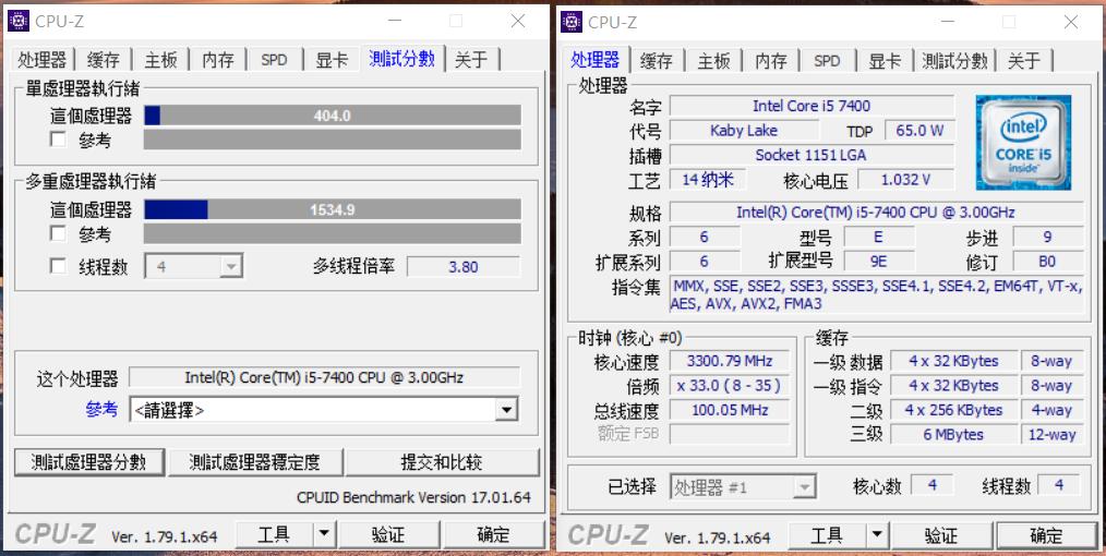 Fig-20a_CPU-Z.PNG