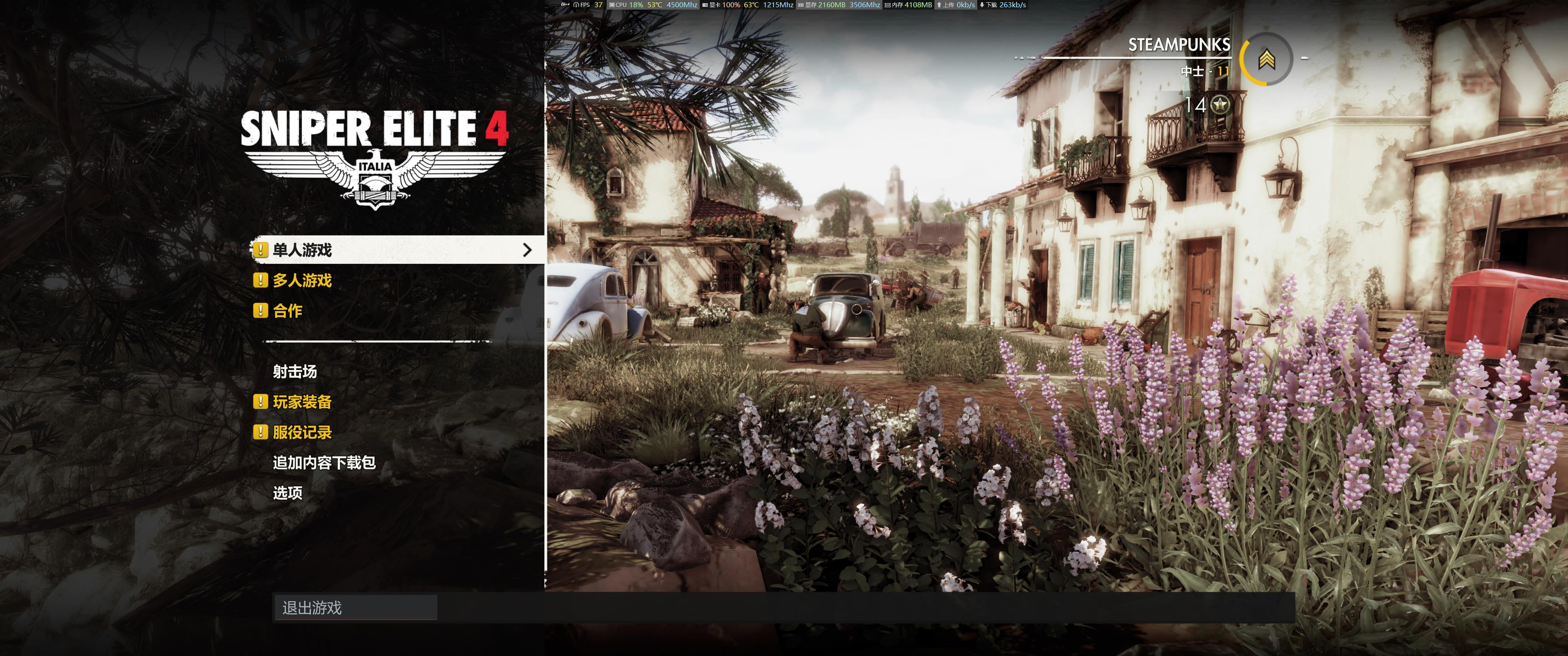 SniperElite4_DX11-01-20-33-35.jpg