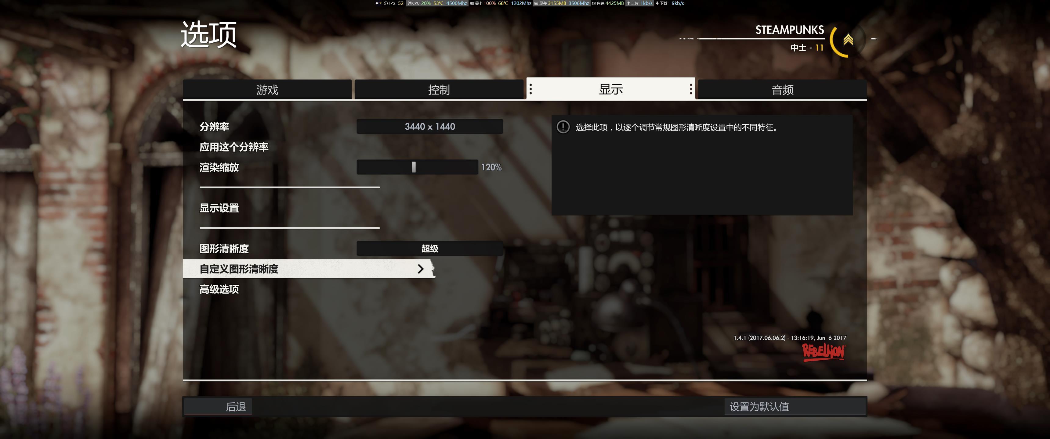 SniperElite4_DX11-01-20-33-53.jpg