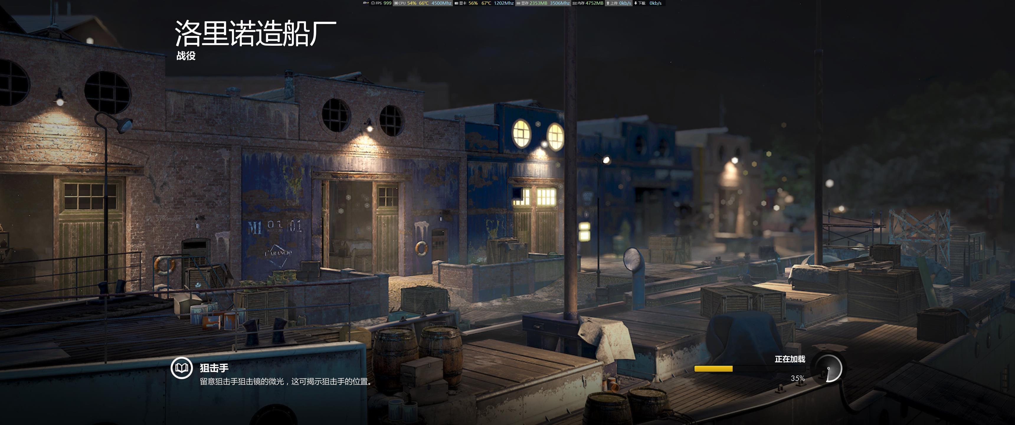 SniperElite4_DX11-01-20-34-07.jpg