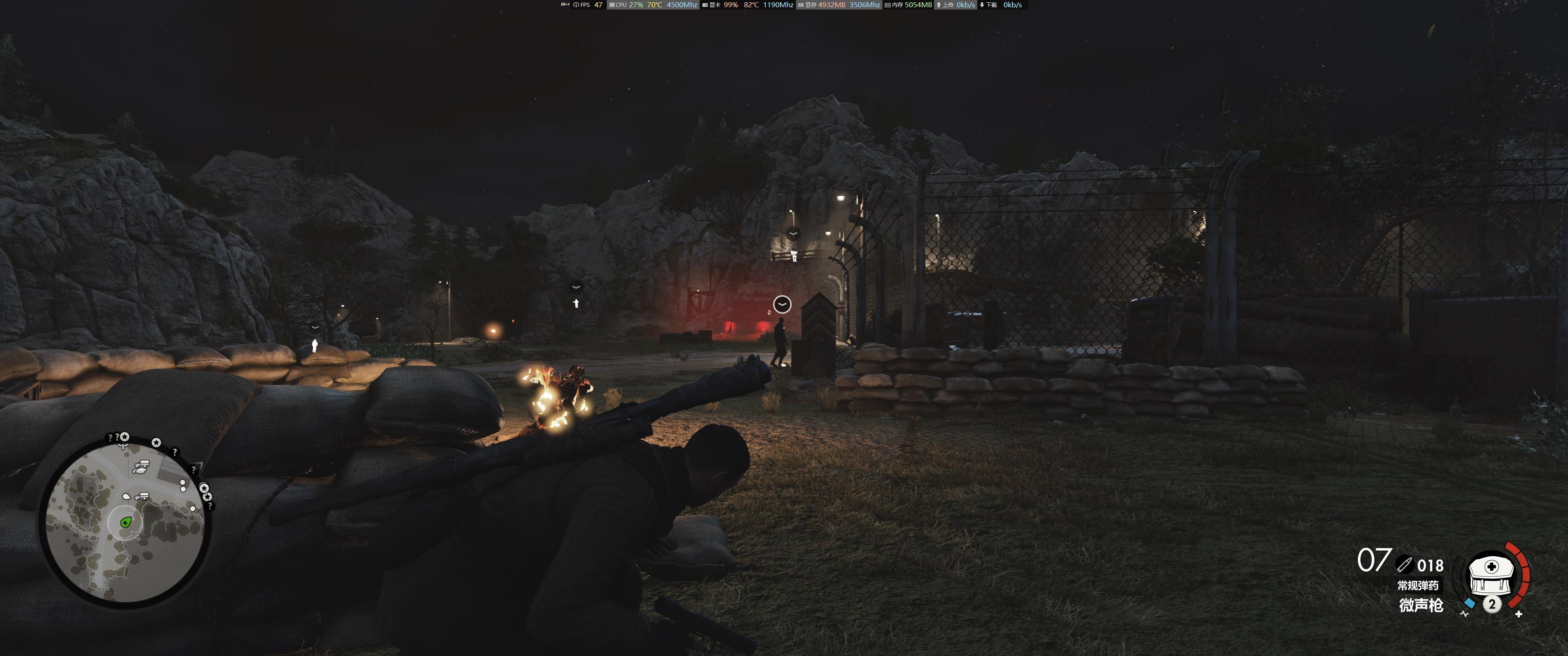 SniperElite4_DX11-01-20-42-44.jpg
