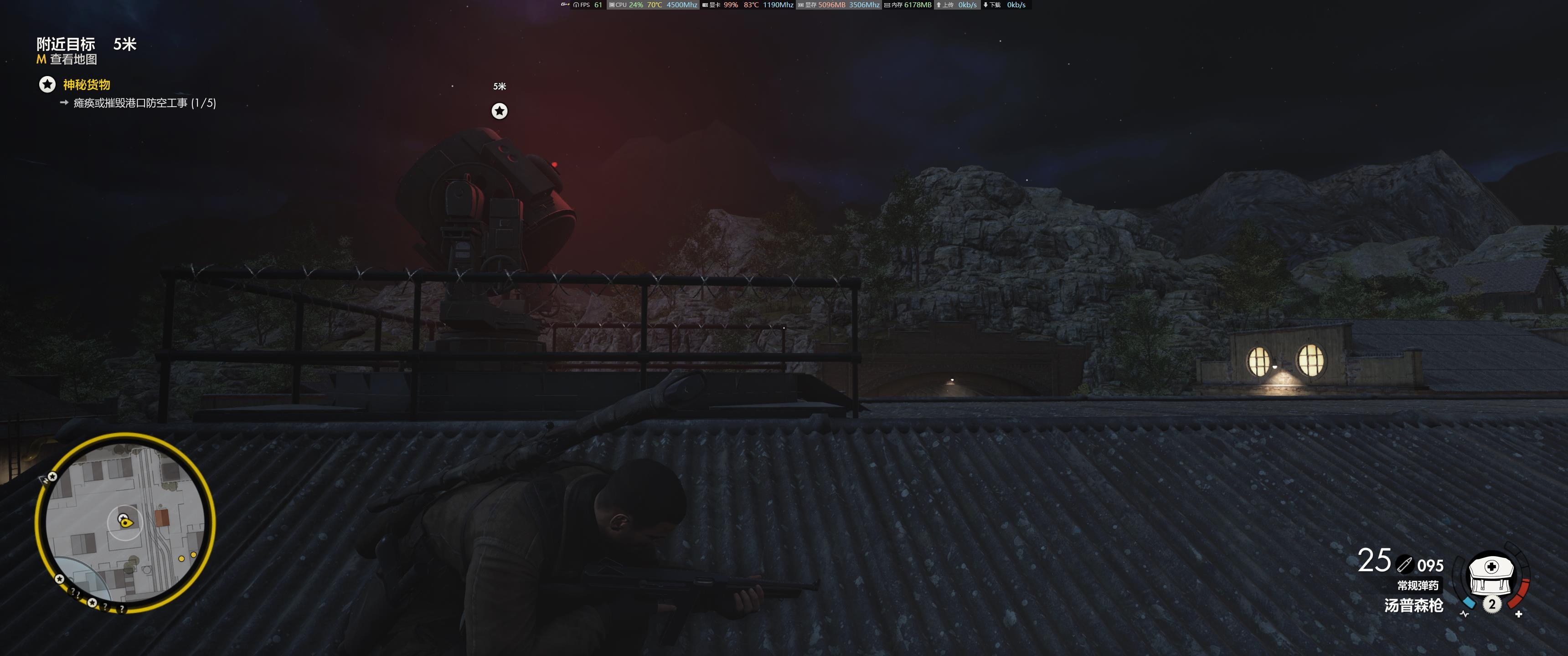 SniperElite4_DX11-01-21-12-44.jpg