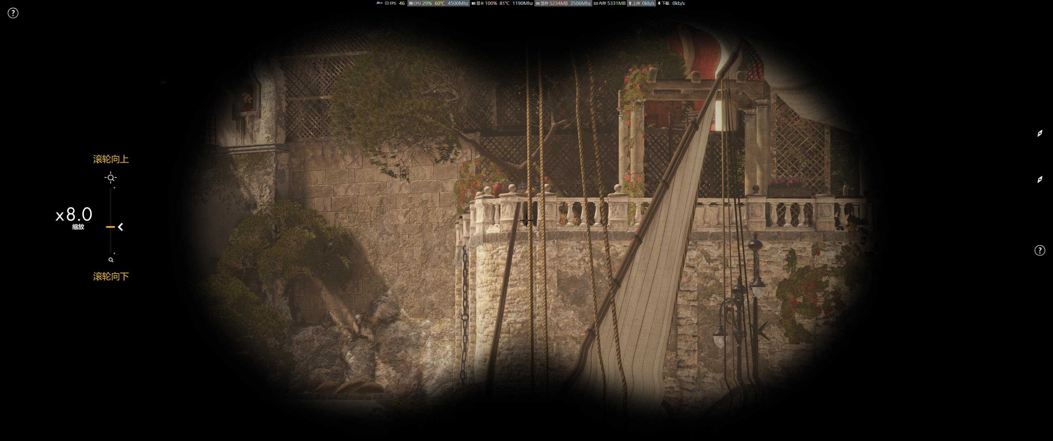 SniperElite4_DX11-25-12-42-54.jpg