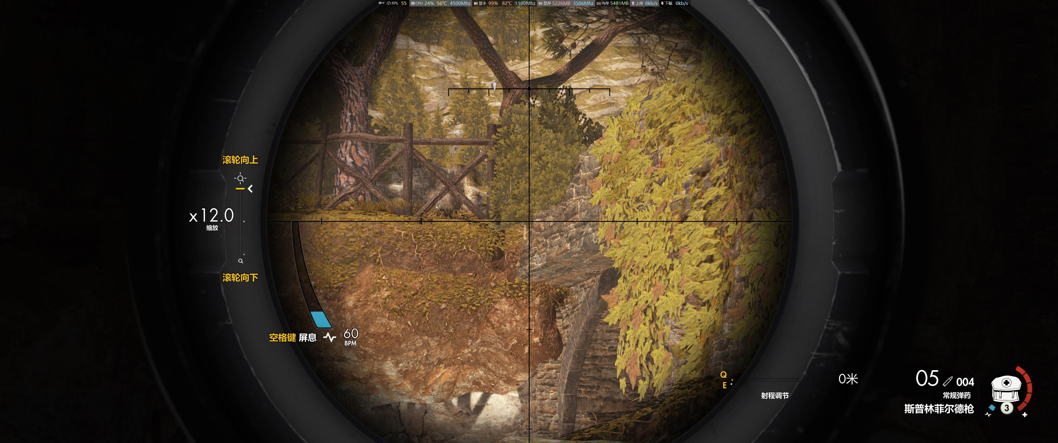 SniperElite4_DX11-25-12-47-54.jpg