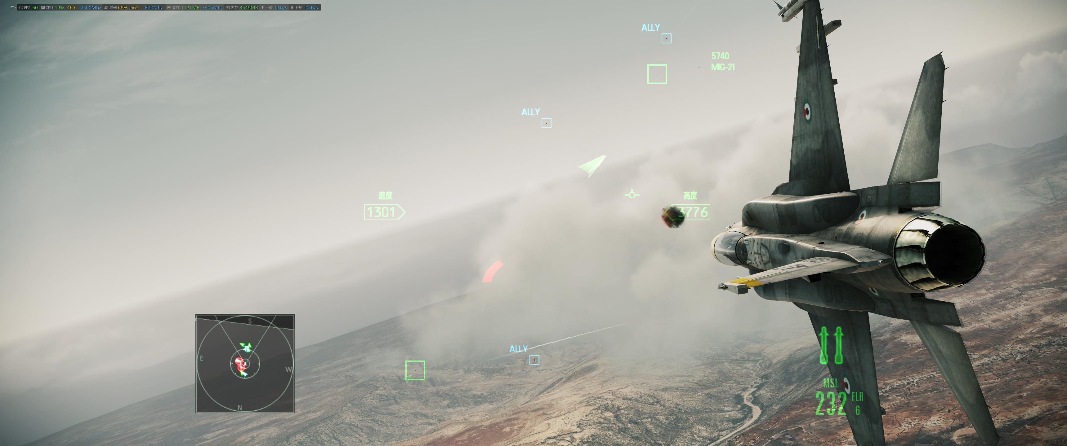 Ace Combat_AH-05-23-13-37.jpg