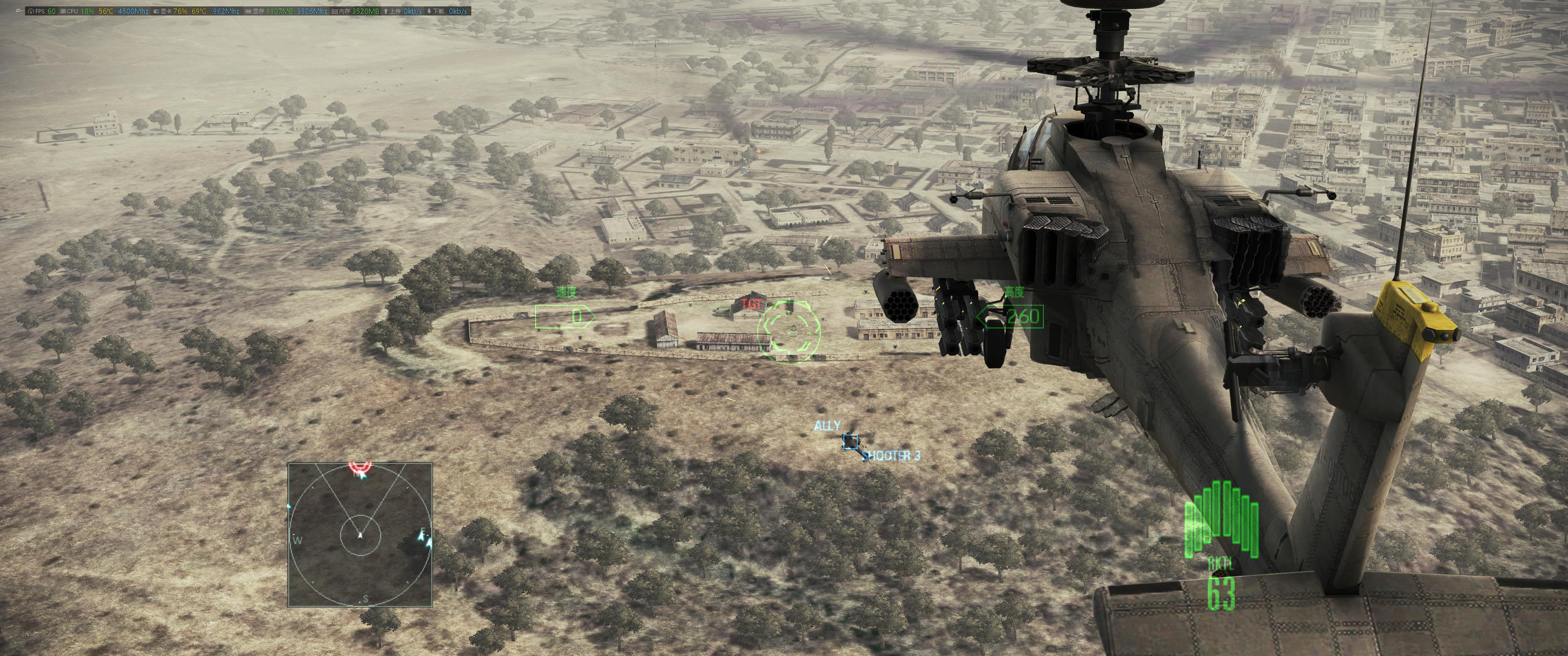 Ace Combat_AH-05-23-18-37.jpg