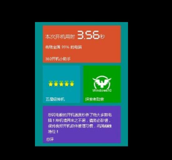 QQ图片20170806230938.png