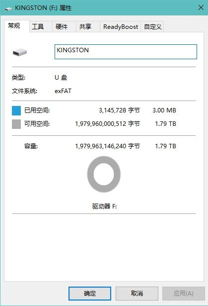Fig-08_2TB 剩余空间截图_副本.jpg