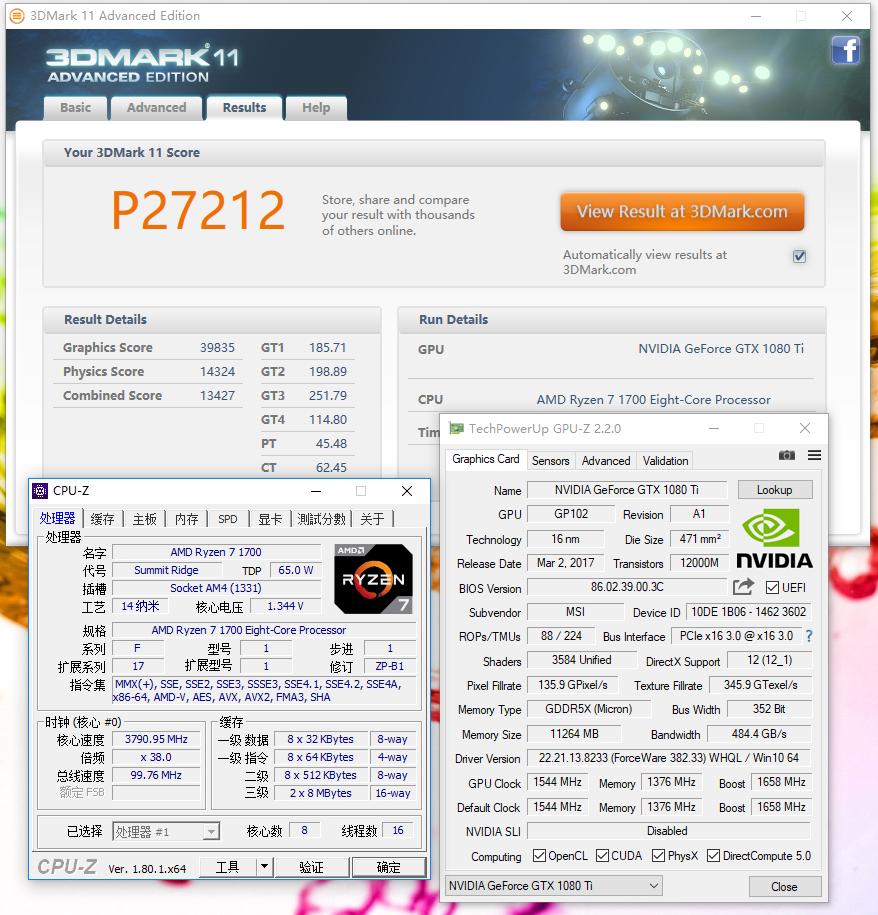 3DMark11_P_1080_Ti_R7_1700_3.8G.PNG