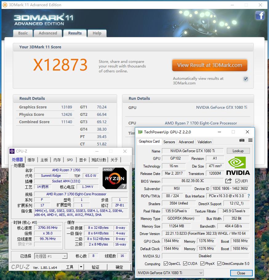 3DMark11_X_1080_Ti_R7_1700_3.8G.PNG