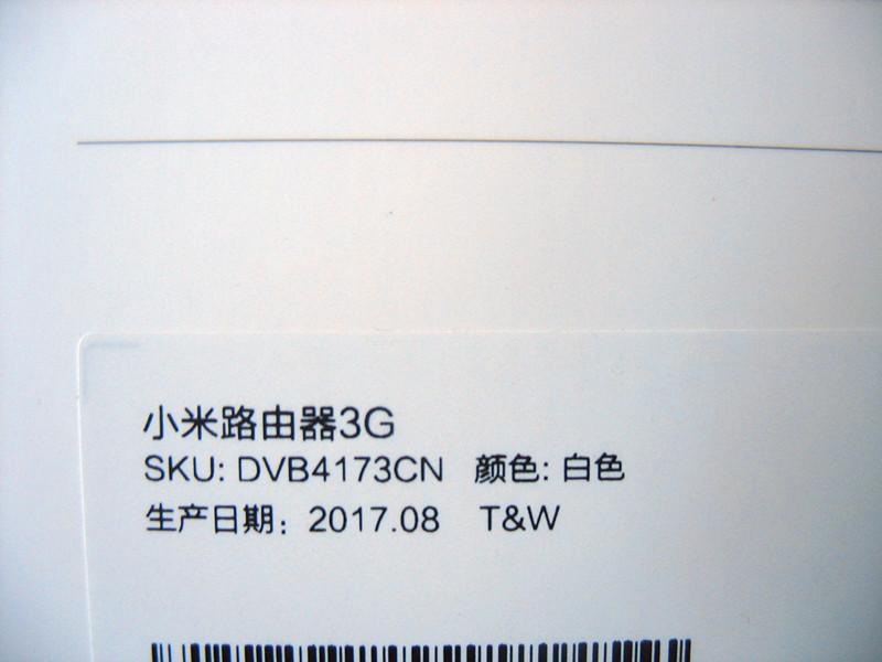 IMG_8600_副本.jpg