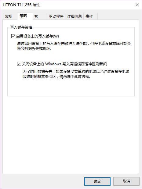 Fig-82_设置缓存_01.PNG