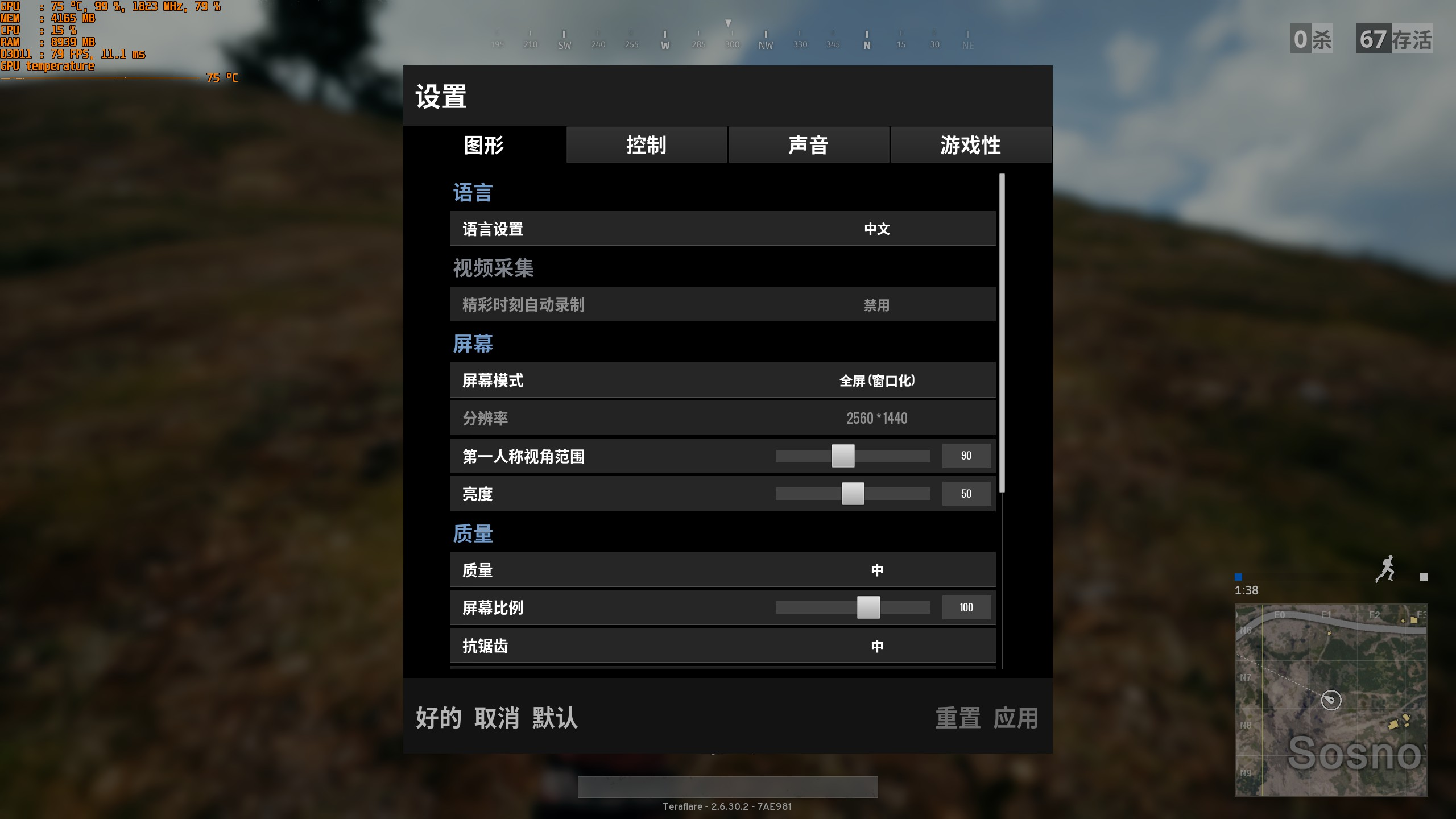 Fig-87_20171003154209_1.jpg