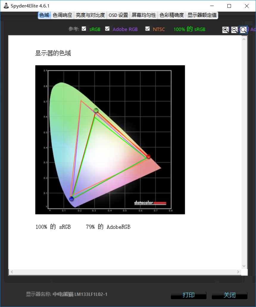 Fig-62_Colorspace_01.PNG