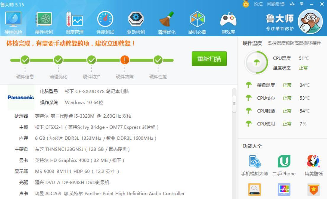 WeChat Image_20180113004256.jpg