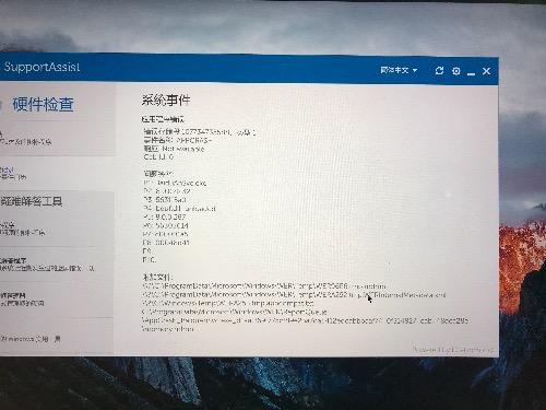 A8189628-A5F1-4CC1-9B86-AC83D437599C.jpeg