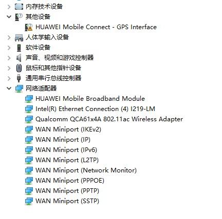 WWAN1.jpg