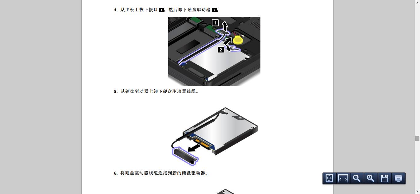 webdoc.lenovo.com.cn_lenovowsi_new_cskb_att_144606_ThinkPad P50用户指南V6.0.pdf.png