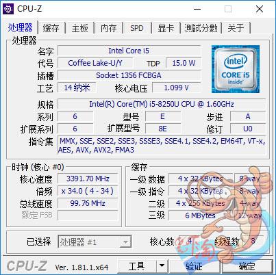 34CPU-Z-CPU.jpg