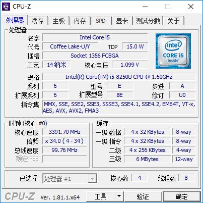34CPU-Z-CPU.PNG
