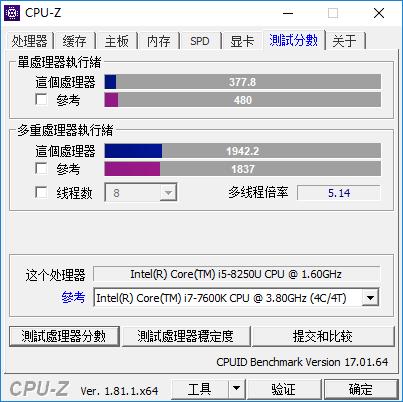 35CPU-Z-分数.PNG
