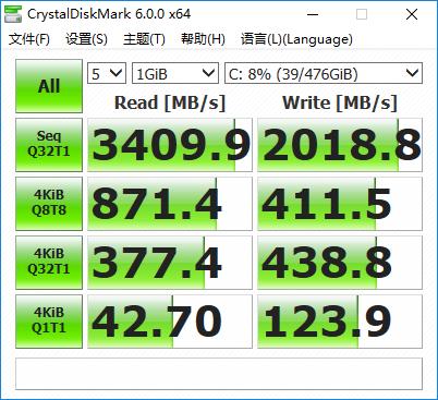 39CrystalDisk mark.PNG