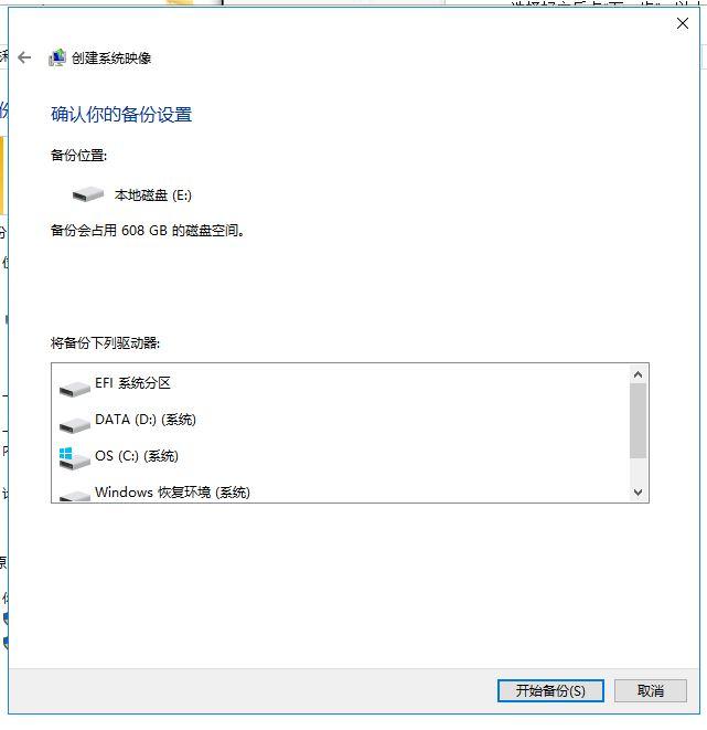 D盘为系统盘-80312.JPG