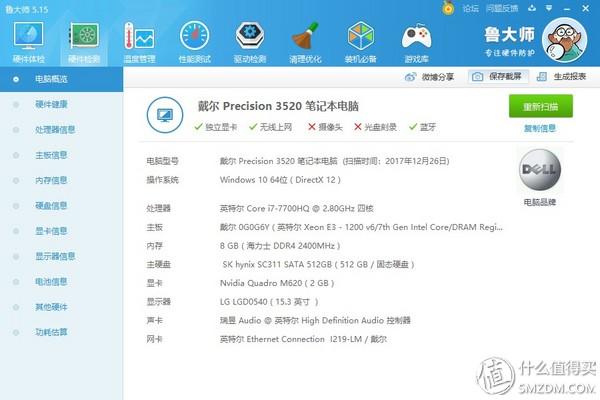 5a4ce48911cdc2372.jpg_e600.jpg