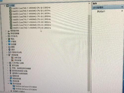 87A355DC-CF1B-45ED-9390-59F15C386B97.jpeg