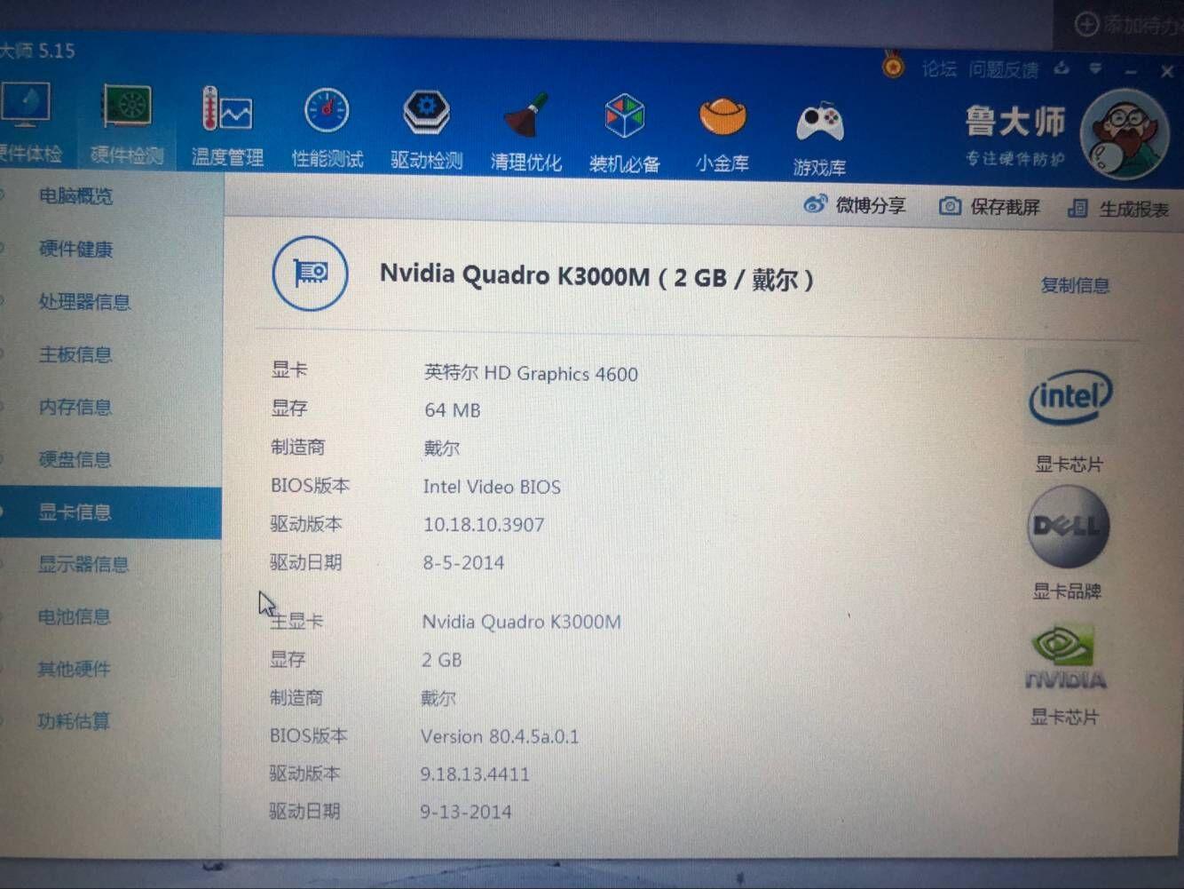 QQ图片20180603211915.jpg