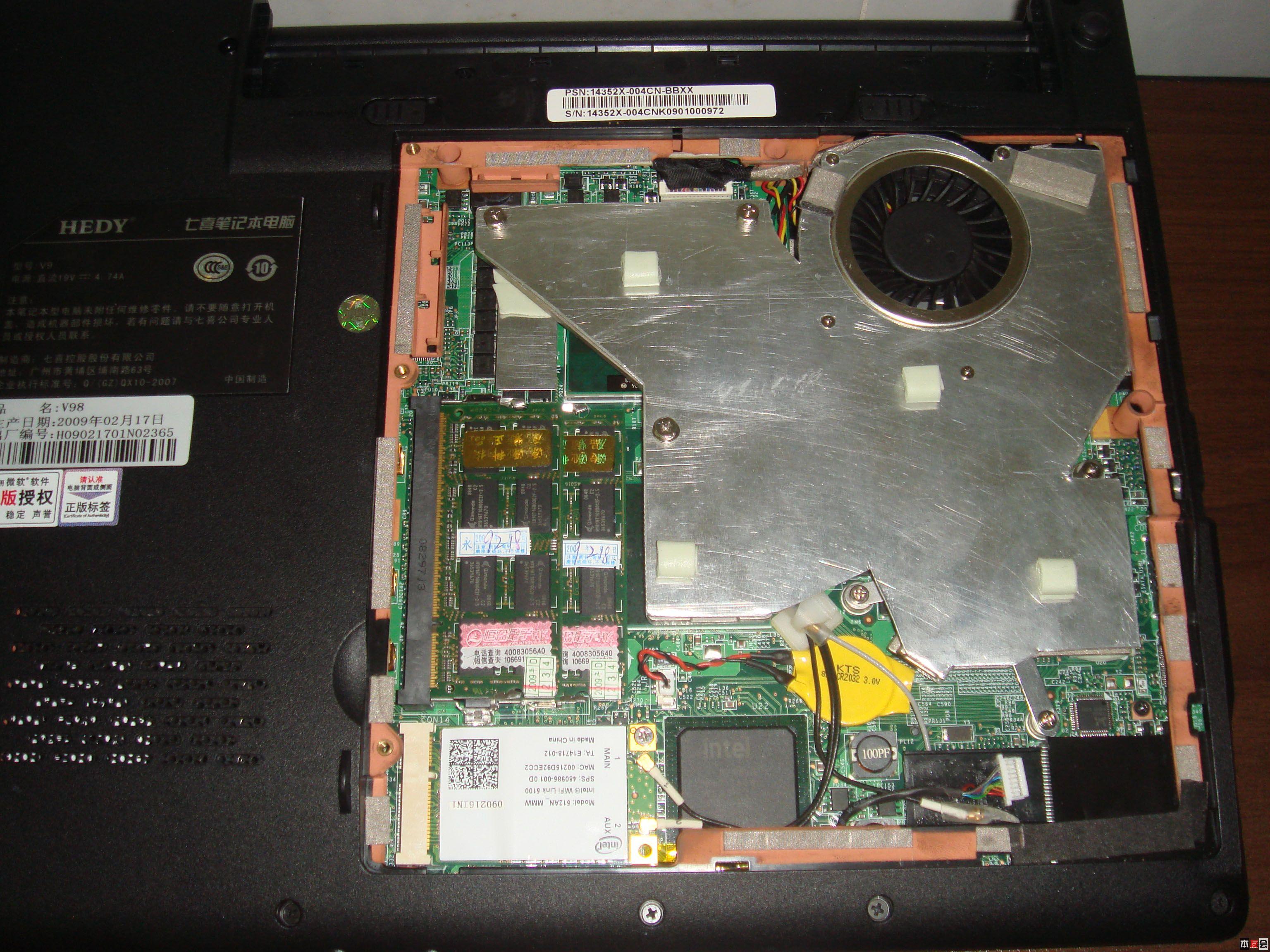 键盘 铜片 电路板 风扇 电池结构图