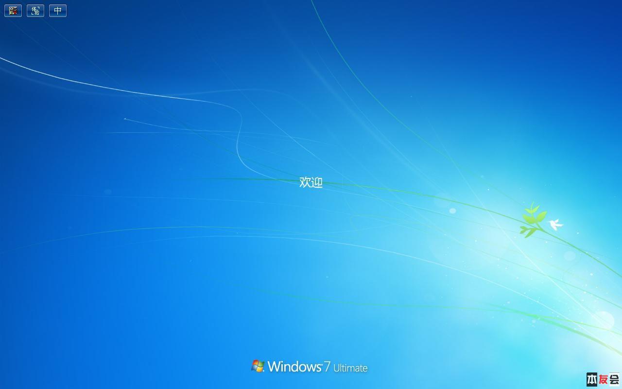 XP完美模拟WIN7界面.图已修复.另附WIN7壁纸.图片