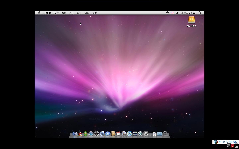 mac桌面壁纸高清壁纸
